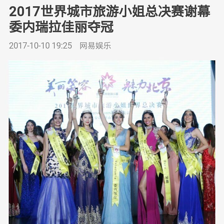 diana silva, top 8 de miss earth 2018/miss city tourism world 2017. - Página 3 54549959_22582648_1702100009856708_5727607938852323328_n
